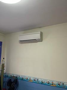 aircon leaking repair singapore